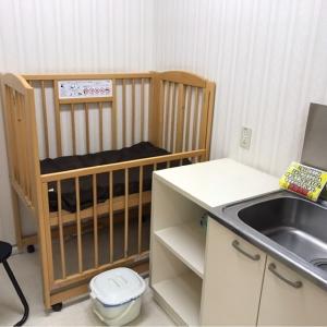 ホームセンタームサシ 名取店(2F)の授乳室・オムツ替え台情報 画像2