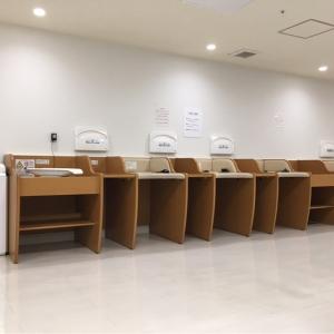玉川高島屋S・C(本館5階 ベビー休憩室)の授乳室・オムツ替え台情報 画像1