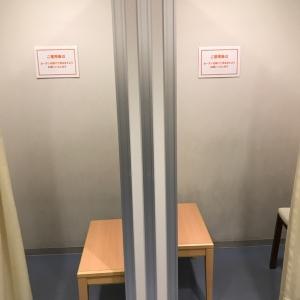 東京ドームシティ アトラクションズ(1F)の授乳室・オムツ替え台情報 画像3