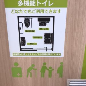ジョーシン 米沢店(1F)の授乳室・オムツ替え台情報 画像7