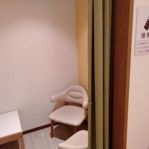 ASSEアッセ(4F)の授乳室・オムツ替え台情報 画像5