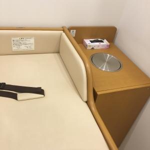 IDC 大塚家具 銀座店(2階)の授乳室・オムツ替え台情報 画像3