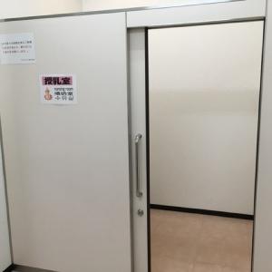 津軽サービスエリア上りの授乳室・オムツ替え台情報 画像3