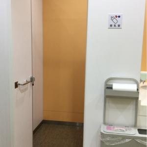 授乳室2部屋あります