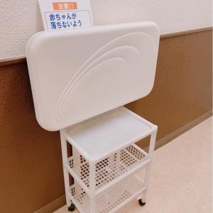 トイレ入口 おむつ台