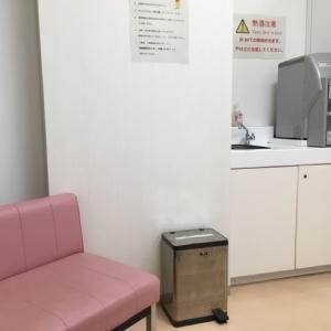 東京都庁(B1)の授乳室・オムツ替え台情報 画像8