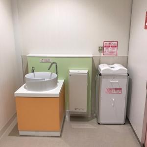 エディオンなんば本店(2F)の授乳室・オムツ替え台情報 画像7