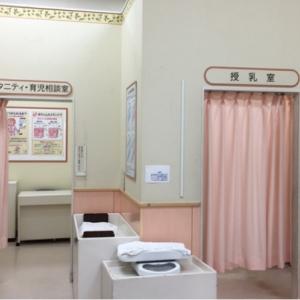 イトーヨーカドー 大森店(3F)の授乳室・オムツ替え台情報 画像3