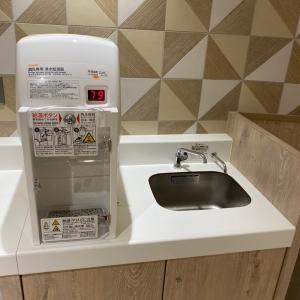 ニュウマン横浜(3F)の授乳室・オムツ替え台情報 画像2