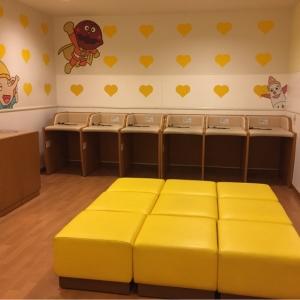 横浜アンパンマンこどもミュージアム&モール(1F)の授乳室・オムツ替え台情報 画像1