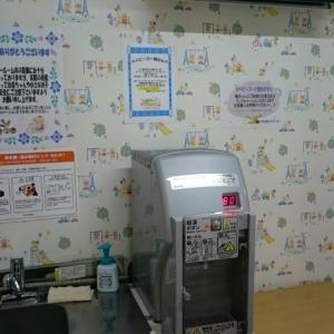 関越自動車道・高坂SA下り(1F)の授乳室・オムツ替え台情報 画像7