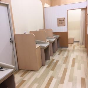 ゆめタウンみゆき(2F)の授乳室・オムツ替え台情報 画像5