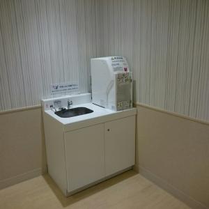 プライムツリー赤池(3F)の授乳室・オムツ替え台情報 画像6