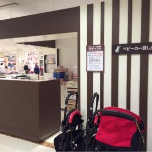 赤ちゃん休憩室の入り口にベビーカー借りれる窓口あります。