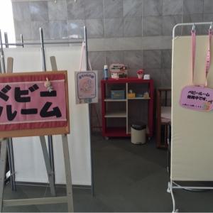 トヨタカローラいわき 平店(2F)の授乳室・オムツ替え台情報 画像4