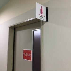 フレスポ阿波池田(1F)の授乳室・オムツ替え台情報 画像3