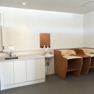 国営昭和記念公園レインボープール(昭和管理棟)の授乳室・オムツ替え台情報 画像3