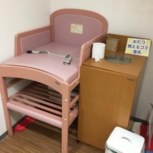 山口伊三郎家具(1F)の授乳室・オムツ替え台情報 画像3