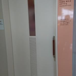 庄内空港ビル株式会社(3F)の授乳室・オムツ替え台情報 画像1
