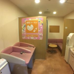 新横浜プリンスぺぺ(3F)の授乳室・オムツ替え台情報 画像3