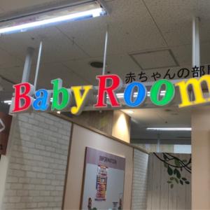ゆめタウン 高松店(2F スタジオアリス横)の授乳室・オムツ替え台情報 画像1