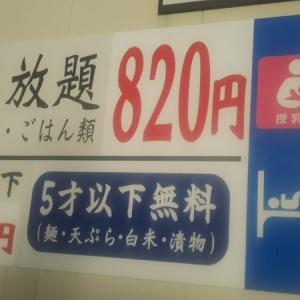 武蔵野うどん 竹國 東松山店(1F)の授乳室・オムツ替え台情報 画像4