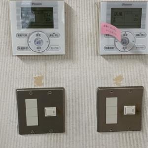目黒区立駒場体育館(1F)の授乳室情報 画像1