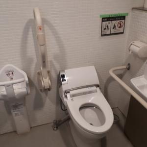 新宿御苑 大温室(1F)の授乳室・オムツ替え台情報 画像4