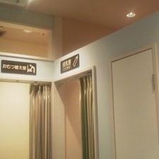 授乳室&オムツ替え台