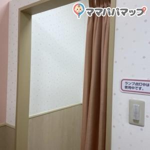 イオンタウン菰野(1F)の授乳室・オムツ替え台情報 画像3