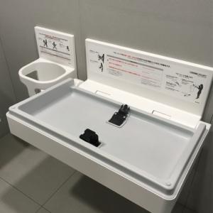 1階 多目的トイレ