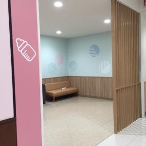 イオンタウンユーカリが丘(東館 2階)の授乳室・オムツ替え台情報 画像3