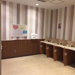 ららぽーとTOKYO-BAY(船橋)(南館 1階 授乳室 (ZARAの隣)の授乳室・オムツ替え台情報 画像5