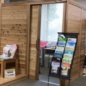 徳島県庁(1F)の授乳室・オムツ替え台情報 画像4
