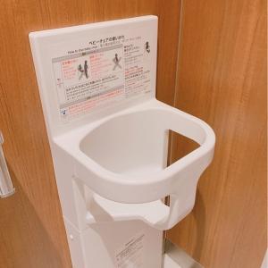 女性用トイレベビーチェア