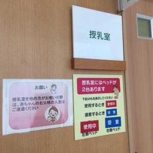 山形大学医学部附属病院 エスカレーター近く(2F)の授乳室・オムツ替え台情報 画像4