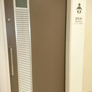 茨城空港(1階 国内線到着口)の授乳室・オムツ替え台情報 画像1