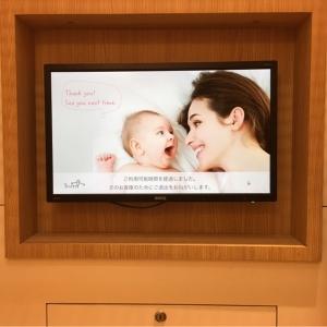 上野マルイ(4F)の授乳室・オムツ替え台情報 画像6