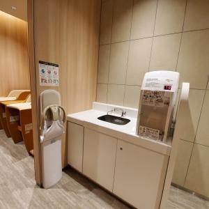 東京ガーデンテラス紀尾井町(1F)の授乳室・オムツ替え台情報 画像7