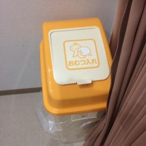 BOOKOFF SUPER BAZAAR アクロスプラザ佐世保店(1F)の授乳室・オムツ替え台情報 画像3