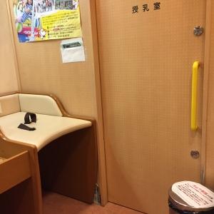 養老サービスエリア下り(1F)の授乳室・オムツ替え台情報 画像9