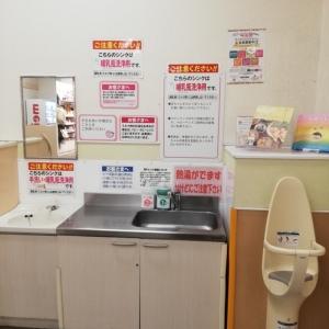 イオンモール鶴見緑地店 イオン内(3F)の授乳室・オムツ替え台情報 画像6