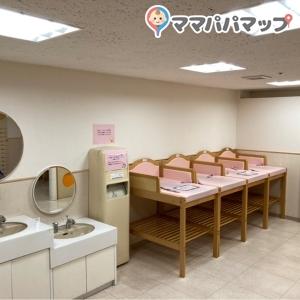 福屋八丁堀本店(8階)の授乳室・オムツ替え台情報 画像7