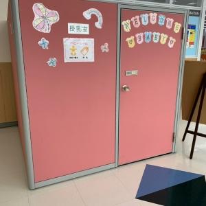 ケーズデンキ高松春日店の授乳室・オムツ替え台情報 画像2