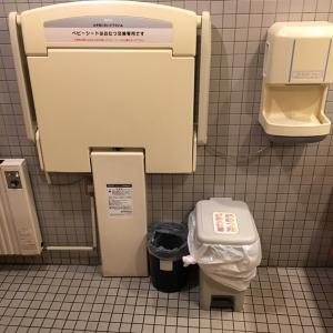女性用トイレにオムツ台とオムツ用のゴミ箱がありました