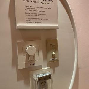 伊勢丹新宿店(6F)の授乳室・オムツ替え台情報 画像9