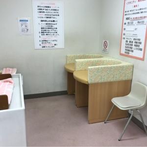 イトーヨーカドー 多摩センター店(3F)の授乳室・オムツ替え台情報 画像3