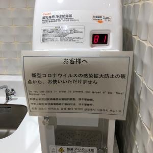 JR京橋駅北出口の授乳室・オムツ替え台情報 画像8