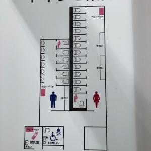 コストコホールセール野々市倉庫店(1F)の授乳室・オムツ替え台情報 画像1