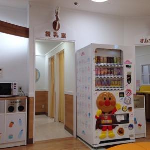 西武大津店(5階 ベビー休憩室)の授乳室・オムツ替え台情報 画像8